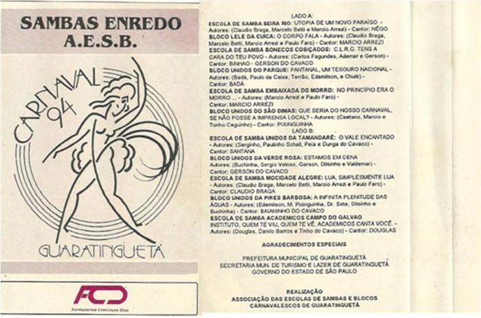 CAPAdo k7 1994