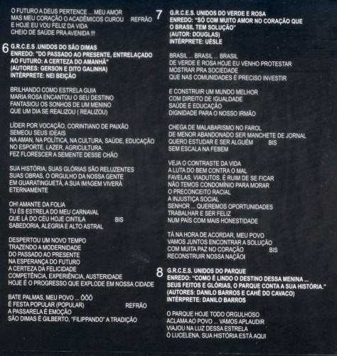 CD 2007 _letras-6-7-8